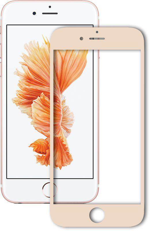 Защитное стекло Mocolo 2.5D Full Cover Tempered Glass iPhone 7 Silk Золотистый (52135)
