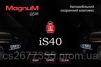 Автомобільна автосигналізація GSM/GPS MagnuM iS40