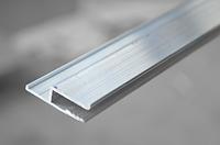 Профиль алюминиевый h-образный стандартный для натяжных потолков