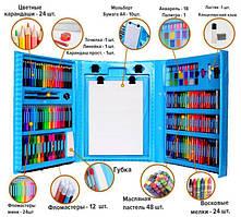 ✨ Чемоданчик 208 предметов с мольбертом для рисования и дизайна ✨