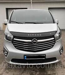 Мухобойка, дефлектор капота Opel Vivaro с 2014- г.в.