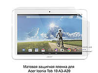 Матовая защитная пленка для Acer Iconia Tab 10 A3-A20