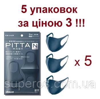 АКЦІЯ 3 ШТ Багаторазова маска пітта Pitta Mask Arax (колір navy темно-синій)