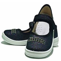 Тапочки капчики для девочки дівчини валди waldi для сада дома сменки Алина Камни черный.Размеры 30-35