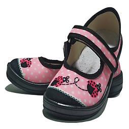 Тапочки капчики для девочки дівчини валди waldi садика дома сменки Алина Божья Коровка розовый.Размеры 24-30