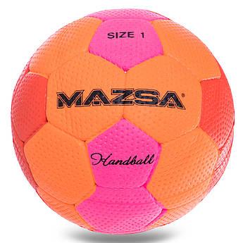 Мяч для гандбола Outdoor покрытие вспененная резина MAZSA (PU, р-р 1, оранжевый-розовый)
