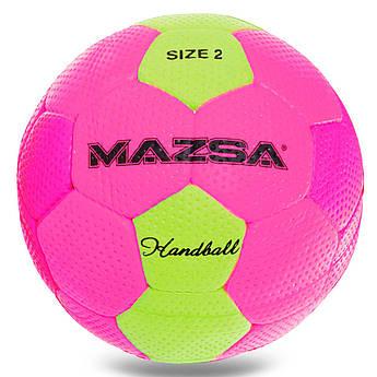 Мяч для гандбола Outdoor покрытие вспененная резина MAZSA (PU, р-р 2, розовый-желтый)