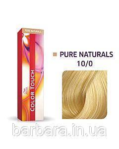 Краска для волос Wella Color Touch 10/0 яркий блонд