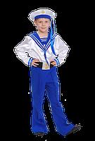 Карнавальный костюм Моряка / BL - ДС126