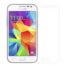 Защитное стекло Optima 9H для Samsung Galaxy Core Prime G360H
