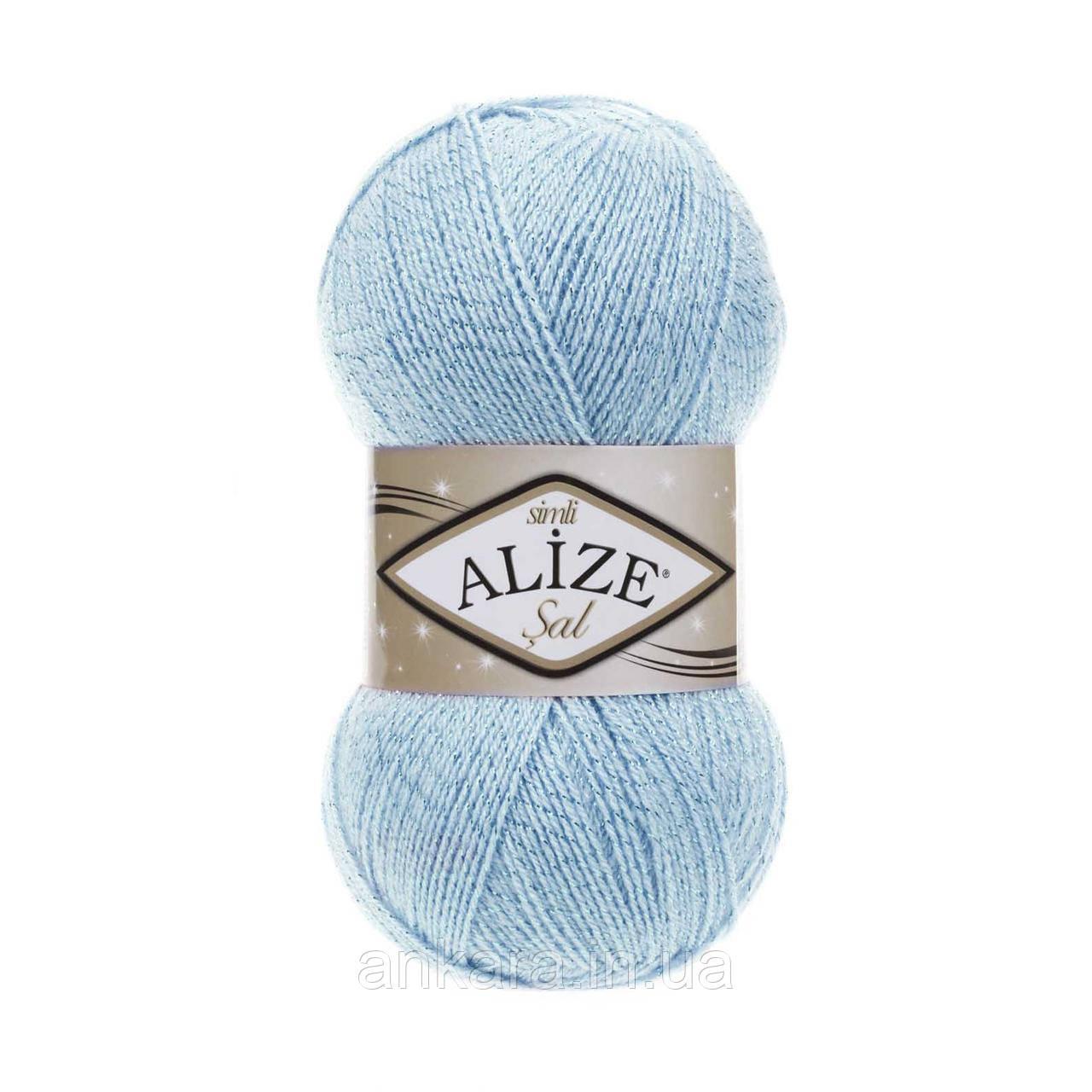 Alize Sal Sim 40