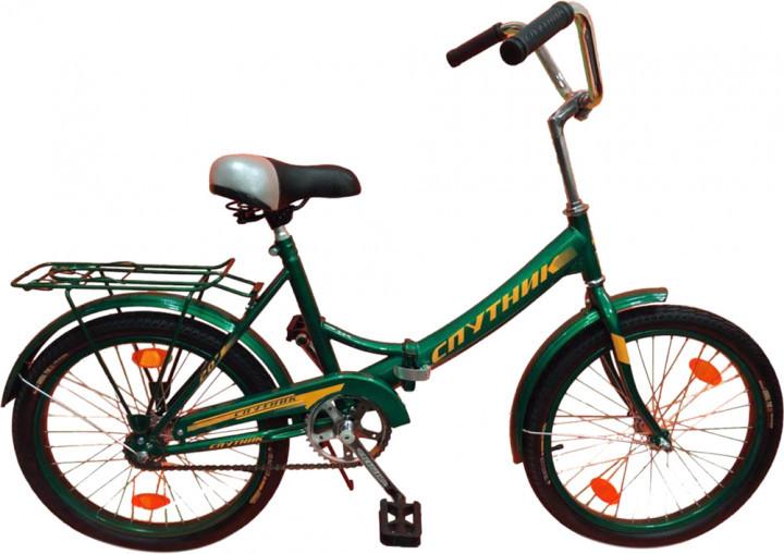 Велосипед Спутник 20 (210221)