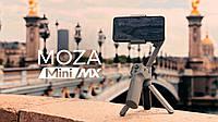 Монопод-стабілізатор MOZA Mini-MX, фото 1