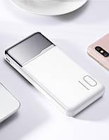 Внешний аккумулятор Power bank KUULAA 10000 mah повербанк белый