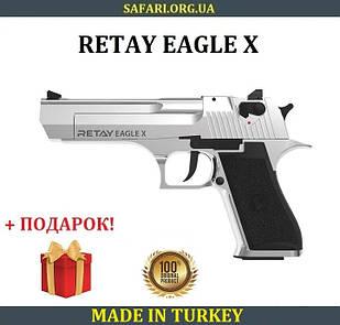 Стартовый пистолет Retay Eagle X (Chrome) Сигнальный пистолет Retay Eagle X Шумовой пистолет Retay Eagle X