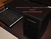 Стол письменный 1d1s модульная система ПЕРЛИНА
