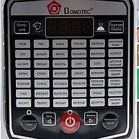 Мультиварка скороварка DOMOTEC 45 программ с тефлоновым покрытием, фото 3