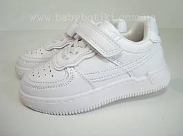 Белые кроссовки туфли.