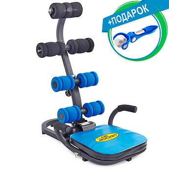 Тренажер для пресса AB ROCKET 4 + подарок (Массажер-ручной роликовый раздвижной Pro Supra)