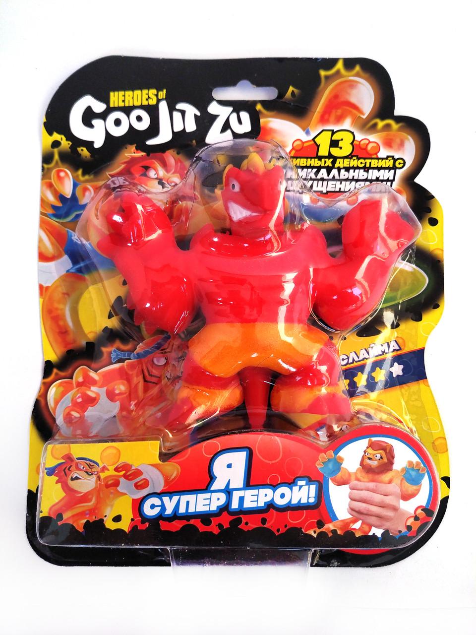Стретч-антистресс Goo Jit Zu игрушка тянучка Гуджистсу супергерой Дрэгон красный