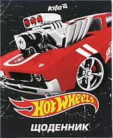 Дневник школьный Hot Wheels 2, Kite