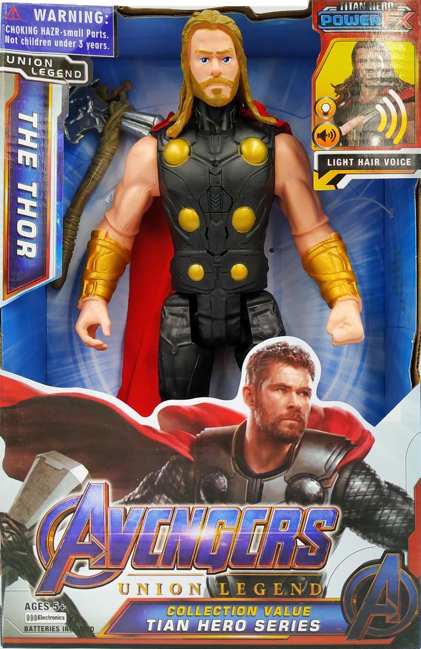 Фігурка герої Марвел (Avengers - Месники) Тор   Tor 30 см зі звуком Marvel