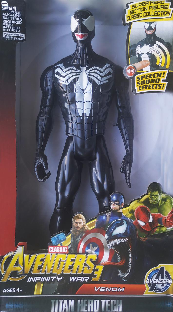 Фигурка герои Марвел (Avengers Мстители) Веном | Venom 30 см со звуком Marvel