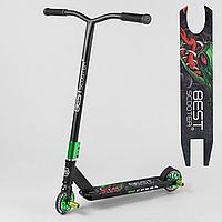 Трюковый самокат для трюков Best Scooter алюминиевый с алюминиевыми дисками зеленый
