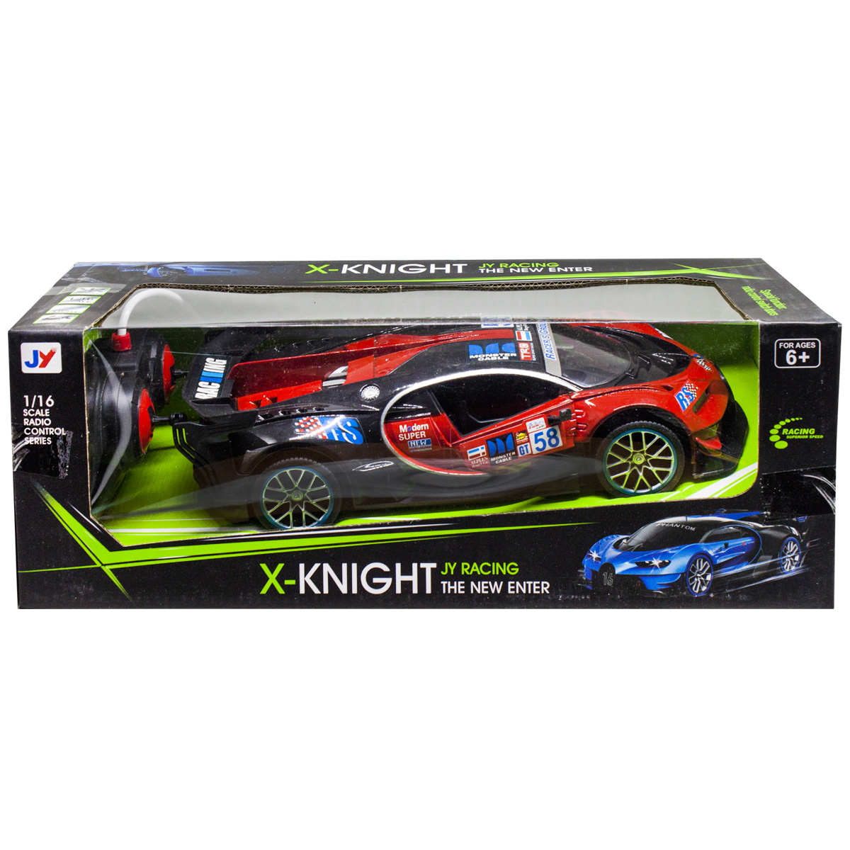 """Машина на радіокеруванні """"X-KNIGHT"""" (Червона)"""