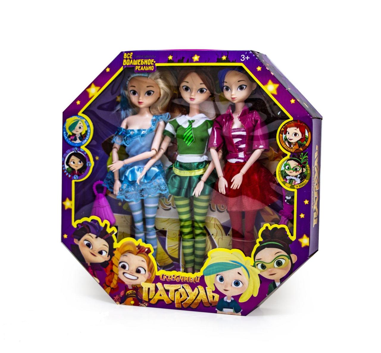 Набор куклы Сказочный Патруль Маша Снежка Варя 30см