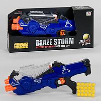 Бластер - автомат Blaze storm (Nerf / Нерф) ZC 7109 на 20 патронів, фото 3