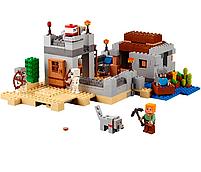 Конструктор майнкрафт Пустынная станция Bela Minecraft 519 деталей, фото 3