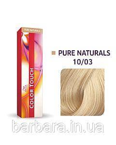 Фарба для волосся Wella Color Touch 10/03 натуральний світлий золотистий блондин