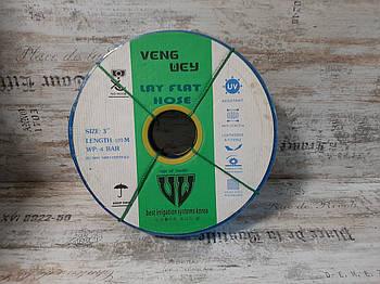 "Шланг LayFLat гибкий  Veng Wey 2"", диаметр 50 мм, 4 Атм, длина 100 м"