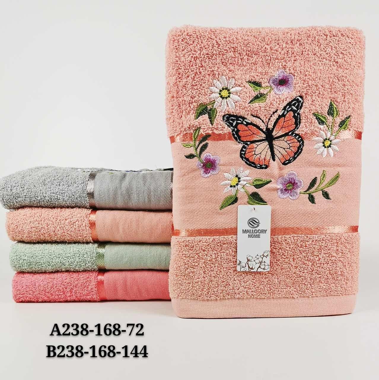 Полотенце банное махровое 70*140 (от 8 шт)
