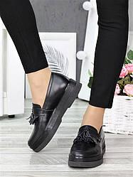 Туфлі лофери шкіряні Maxi 6674-28