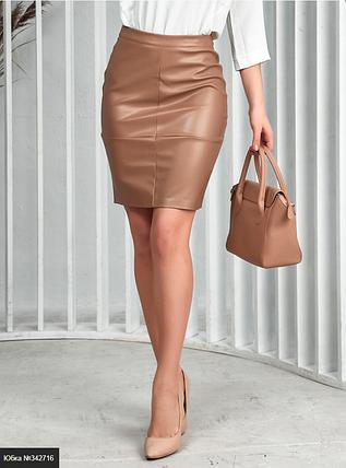 Женская юбка в большом размере Украина Размеры: 48-50, 50-52, фото 2
