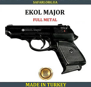 Стартовый пистолет Ekol Major (Black) Сигнальный пистолет Ekol Major Шумовой пистолет Экол Майор Екол Майор