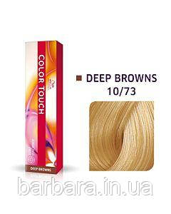 Краска для волос Wella Color Touch  10/73 сандаловое дерево