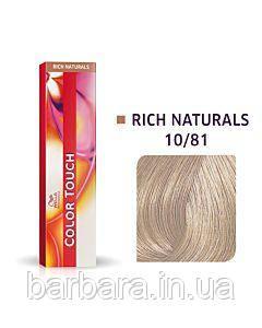 Фарба для волосся Wella Color Touch 10/81 ніжний ангел