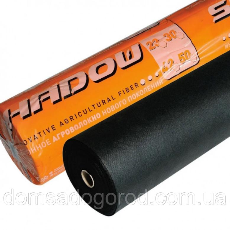 Агроволокно Shadow 50 г/м2 1,6 x 1 м Чорне мульчуюче