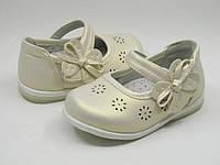 Туфли детские Clibee DM-101 gold для девочки золотистые 22, фото 1