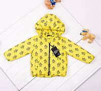 Куртка детская демисезонная на девочку желтая