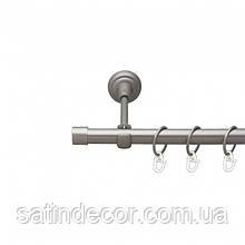 Карниз для штор металевий ЗАГЛУШКА однорядний 19мм 1.6 м Сатин нікель