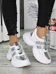 Кросівки шкіряні білі 7299-28