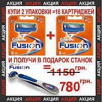 Gillette Fusion 16 шт. + станок для бритья, все для бритья, акция, спецпредлжение, скидка, оригинал
