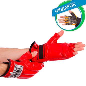 Снарядные перчатки шингарты кожаные с подарком ELS VL-01044 (Перчатки для тяжелой атлетики кожаные)