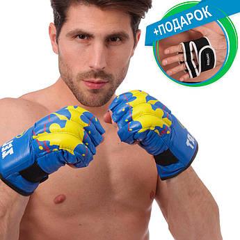 Снарядные перчатки шингарты кожаные с подарком ZELART ZB-4224