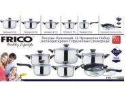 Набор кастрюль Frico FRU-732, 12 предметов 2,1 / 2,1 / 2,9 / 3,9 / 6,5 / + сковорода 3,3 л.