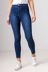 Ультра модные темно-синие джинсы-скинни со средней  посадкой в размерах: S, M, L, XL.